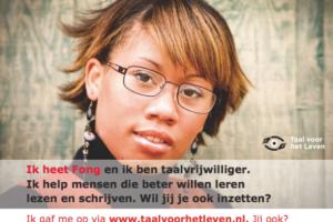 Teksten voor werving taalvrijwilligers